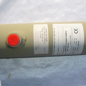 Гидроцилиндр шиберный 160-60 мм Putzmeister