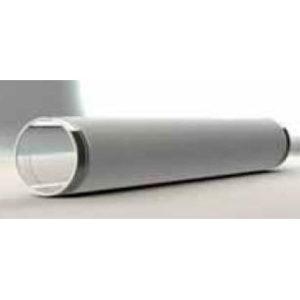 Цилиндр бетоноподающий 200х219х1560 бетононасоса REICH